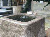Steinbrunnen Garten Selber Bauen Granittrog Abgerundet Mit Einlauf February 2k18