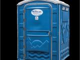 Toilette Gartenparty toilettenkabine Vermietung Sanilux Wc toilettenwagen
